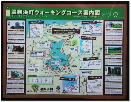 Yurihama Walking Resort Routes
